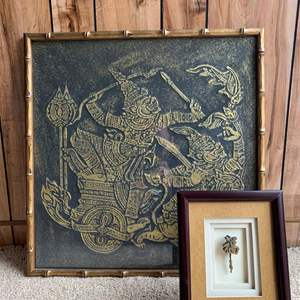 """Lot #232 - Thai Temple Rubbing with Gilded Bamboo Frame, and Chinese Bronze Lock & Key """"Foo"""" Character"""