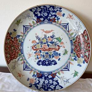 Lot # 7 - Wonderful Large Chinese Antique Porcelain Plate * Hand Painted