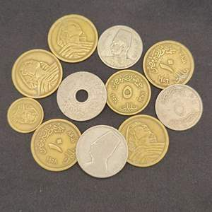 Lot 59 - Vintage Egyptian Coin Collection