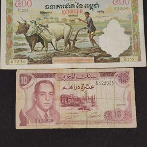 Lot 63 - Vintage Asian Currency Notes