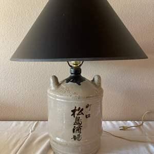 Lot # 148 - Wonderful Unique Jug Lamp
