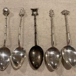 Lot #253 - 6 Sterling Silver Spoons ( 1 not pictured in main photo)