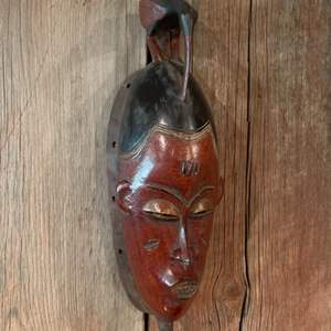 Lot #275 - Hand Carved Mask