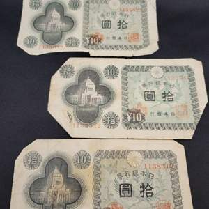 Lot 73 - Three Vintage Japanese Currency Notes