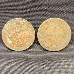 Lot 70 - Two Antique World Coins,1896, 1902
