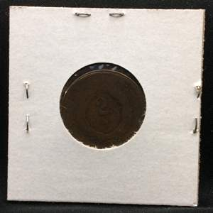 Lot 78- 1864 RARE 2 Cent US Coin