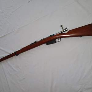 Auction Thumbnail for: Lot 143 - German Mauser from 1891 - Argentina Model