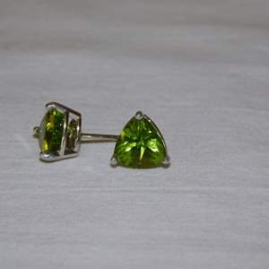 Auction Thumbnail for: Lot 76 - 14K White Gold and Peridot Stud Earrings