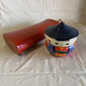 Lot # 26  - MID CENTURY- CHINESE ITEMS
