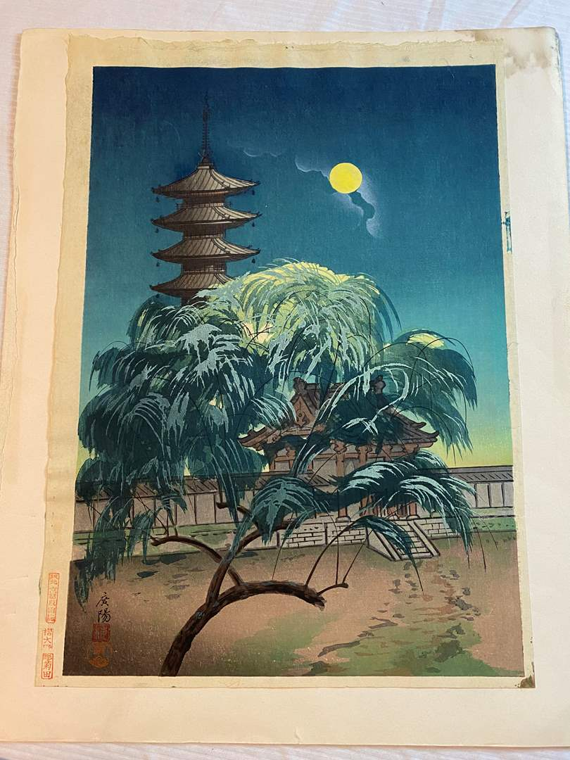 Lot # 100 - 1950's Japanese Block Print by Ohmura Kouyou (main image)