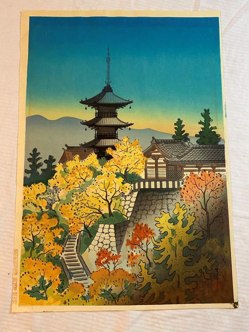 "Lot # 101  - 1950's JAPANESE BLOCK  PRINT ""AUTUMN SUNSET"" BY: Ohmura Kouyou (main image)"