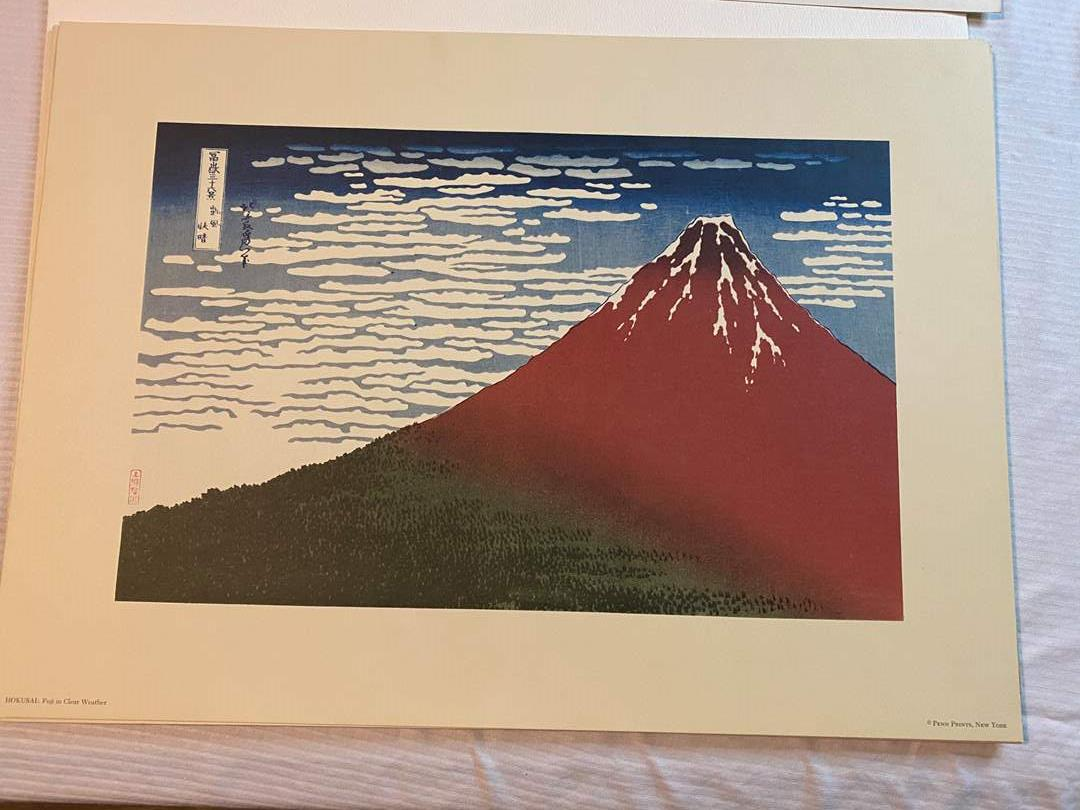 Lot # 102 - VINTAGE JAPANESE LITHOGRAPHS - READY FOR FRAMING (main image)
