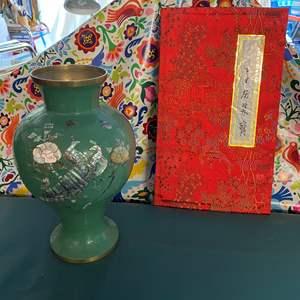 Lot # 41 - Chinese Cloisonne urn & writing kit