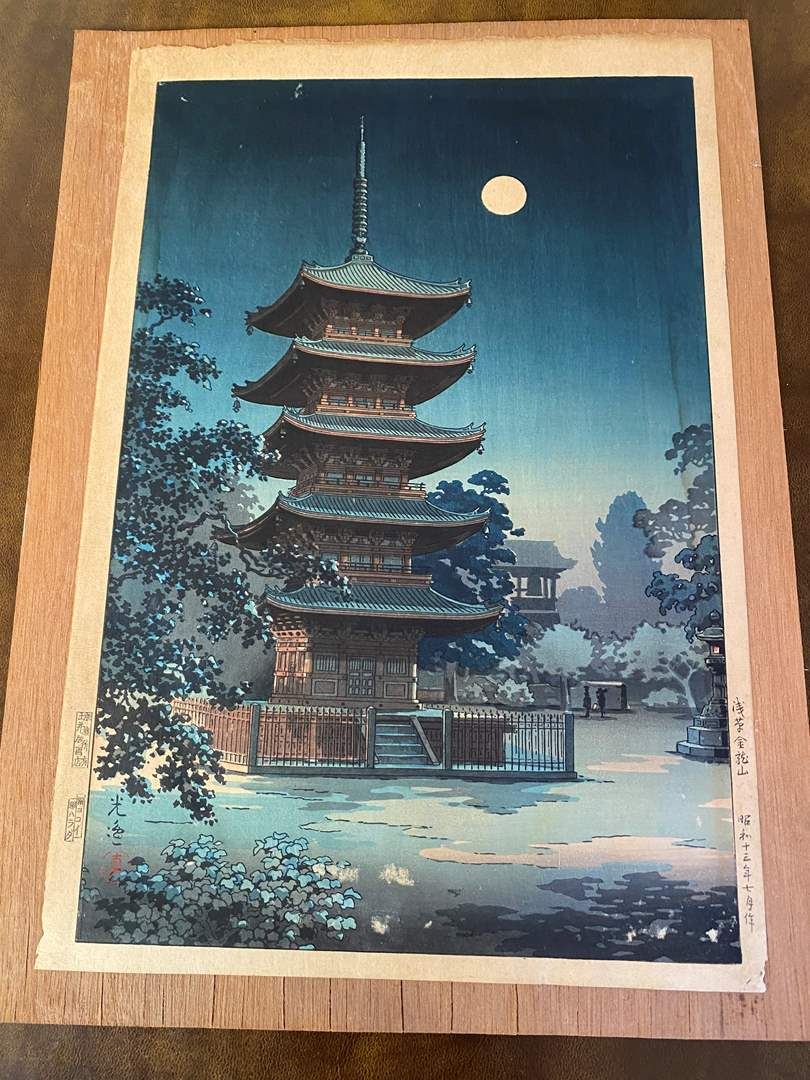 Lot # 184 - Japanese Block Print (main image)