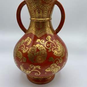 Lot # 116 - Vase with handpainted gold artwork