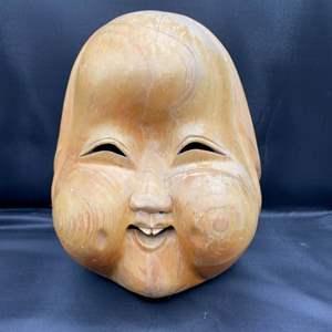 Lot # 211 - Japanese vintage mask