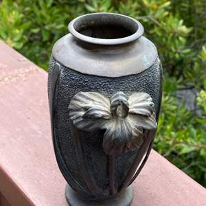 Lot # 140 - Arts + Crafts Copper Vase