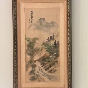 Lot # 187 - Vintage handpainted Japanese silk art