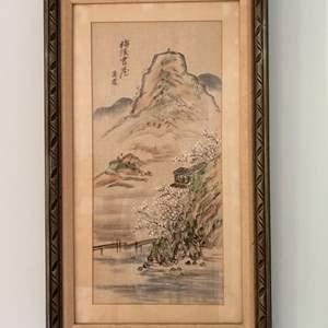 Lot # 188 - Vintage Japanese hand-painted silk art