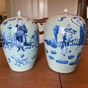 Lot # 226 - 1830-1850 Chang TE Chen dynasty, pair of ginger jars