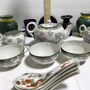 Lot # 81 - Tea Time Items