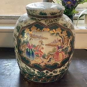 Lot # 156 - Large Ornate Ginger Jar