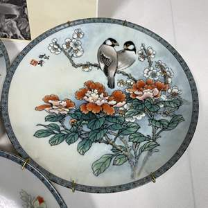 Lot # 13 - (3) Decorative Collectible Plates