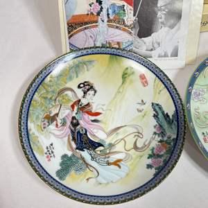 Lot # 14 - (2) Decorative Collectors Plates