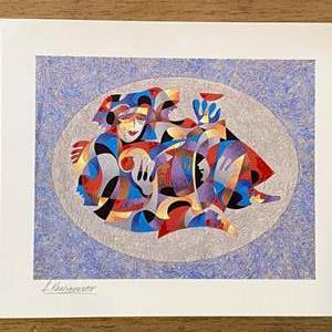 Lot # 14 - Anatole Krasnyansky Litho, signed in plate, 9x11