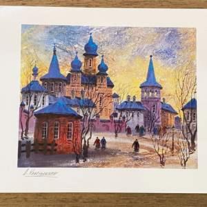 Lot # 17 - Anatole Krasnyansky Litho, signed in plate, 9x11