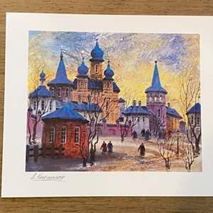 Lot # 18 - Anatole Krasnyansky Litho, signed in plate, 9x11