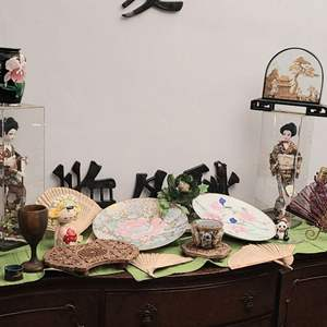 Lot # 114- Geisha Dolls, Plates & More- Some Made in Japan